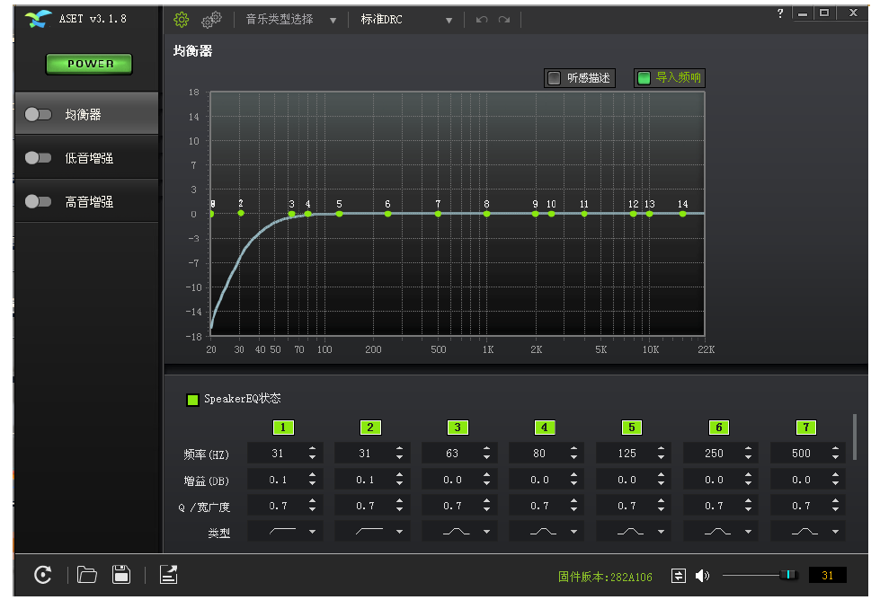 ASET(Audio Sound Effect Tuning Tool)工具界面